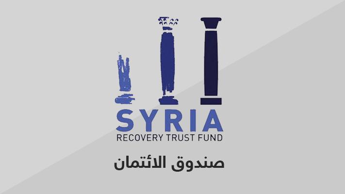Sindoqa Darayî